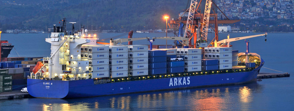 About Us - Arkas Container Transport S A